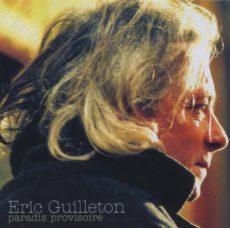 Eric Guilleton