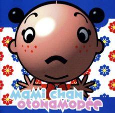 Mami Chan