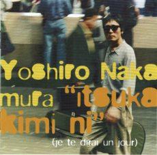 Yoshiro Nakamura